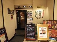 マビの台所南1条店 - カーリー67 ~ka-ri-style~