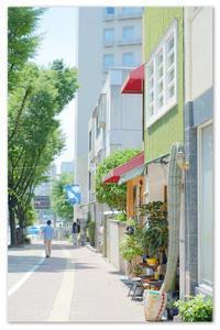 街あるき。 - Yuruyuru Photograph