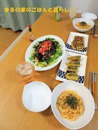 焼き肉サラダ など ~6月23日の晩ごはん~ - まるの家のごはんと暮らし