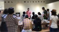 丹波焼ココチ舎夏の風物詩『蚊やり』ワークショップ開催致しました!! - じばさんele