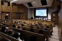 第31回日本癌学会市民公開講座 - 中四がんプロ活動報告