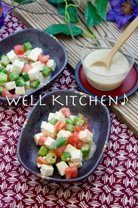 混ぜて誘いをかけた ふたりのトーフゥ〜サイコロサラダ - 家族みんなのニコニコごはん