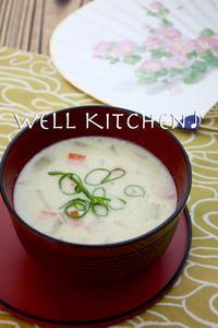 出会いはSOYのトロミーナ ふたりの豆乳味噌スープ - 家族みんなのニコニコごはん