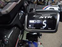 風路駆ション405シマノDi2フルシンクロモードで2ボタンで22速化の巻ロードバイクPROKU -   ロードバイクPROKU