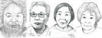 似顔絵(肖像画)プロジェクト貴方の肖像画で 現代アートをいっしょにつくりませんか? - 貴志カスケ ARTUNION ブログ