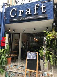 Craft cafe@プラカノン - Let's go to Bangkok  ♪駐在ビギナーのあれこれ日記♪