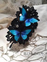 モルフォ蝶の髪飾りカチューシャ & 大きなブローチ - 布の花~花びらの行方 Ⅱ