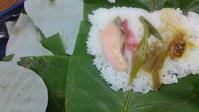 ほおば寿司 - 共同購入スタッフのつぶやき