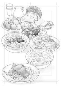 料理のマスター - 山田南平Blog