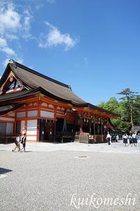 京都旅行16-永楽屋本店 - クイコ飯-2
