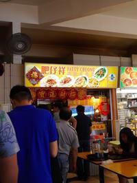 FATTY CHEONG ★ABC BRICKWORKS★ - eat! eat! eat!