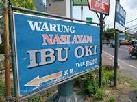 Warung Nasi Ayam Ibu Oki / ワルン ナシ アヤム イブ オキ - バリ島 レストラン巡り