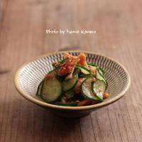 すっぱうまいきゅうりの梅肉和え - ふみえ食堂  - a table to be full of happiness -