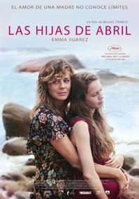 「母という名の女」 - ヨーロッパ映画を観よう!