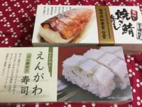 本日の夕食とプチ近況報告 - 龍眼日記  Longan Diary