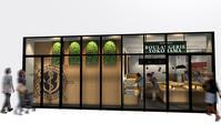 ブーランジュリー横浜イオンモール松本店 出店計画用イメージパース - 芦沢文一デザイン事務所
