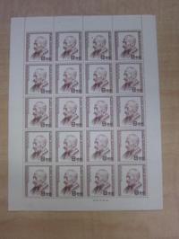 香川県でプレミア切手シートの買取なら大吉高松店 - 大吉高松店-店長ブログ