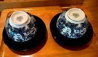 山水の絵柄の湯呑 - 金沢犀川温泉 川端の湯宿「滝亭」BLOG