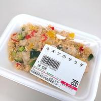 お惣菜♪♪ - まるぜん住宅設備ブログ「いつも前むき」