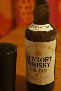 ウィスキー - シゲノワ◎