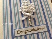 幸せ呼ぶ青で結婚祝いカード - てのひら書びより