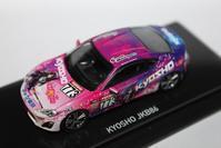 1/64 Kyosho TOYOTA Orginal (Beads Colection) JKB 86 2014 Nanami Tsukamoto - 1/87 SCHUCO & 1/64 KYOSHO ミニカーコレクション byまさーる