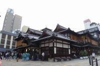 6/24 朝風呂からの伊予西条へ。 - uminaha-t's blog