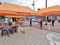 毘沙門通りの「小さな祭り」がありました - 浦佐地域づくり協議会のブログ