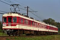 神戸電鉄 1300系 神鉄道場ストレート - レイルウェイの記憶