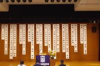 H30 6/23 第40回全国学生新人弁論大会 - 明治大学雄弁部公式ブログ