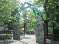 五月山動物園と・・・ - candy&sarry&・・・2