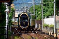 ぶらり京都散歩 「瑠璃光院」で青紅葉を愛でる - 明日はハレルヤ in Bangkok