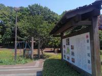 綾瀬市の旅[3] - 神奈川徒歩々旅