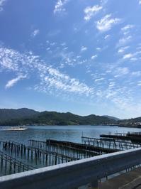 江田島、呉再発見サンビーチおきみでほっと一息 - ホリー・ゴライトリーな日々
