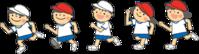 第28期 陸上競技プログラム日程表 - スペシャルオリンピックス日本・兵庫 西宮プログラム
