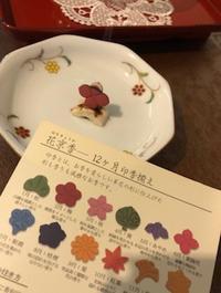 カビや虫よけにも役立つ Maid in Japan - ホリスティックアロマセラピストカレッジ