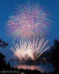 福山鞆の浦弁天島花火大会 - 写真ブログ「四季の詩」