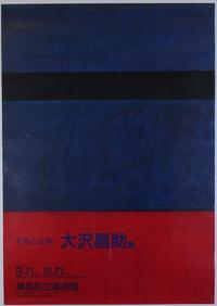 6月27日 - 川越画廊 ブログ