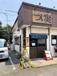 東山物産激ウマうなぎを堪能小ネタは「全力」の大切な情報!志摩市松阪市 - 楽食人「Shin」の遊食案内