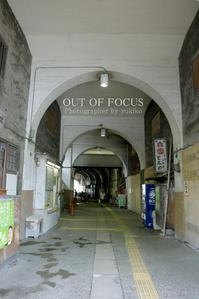 Happy*フォトレッスン 鶴見線編 vol.4 - 焦点を合わせて out of focus