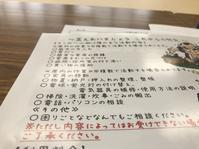 2018.6.26  のつぶやき  明日をいい日にするために - 松江に行こう。奈良 京都 松江。 3つの国際文化観光都市  貴谷麻以  きたにまい