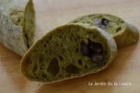自家製酵母で抹茶大納言のミニバゲット、ネギチーズ - 酵母の庭