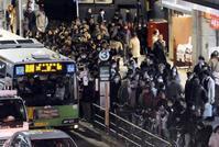 東京周辺の危険性が目立ち、30年以内に震度6弱以上確率が千葉、横浜、水戸で80%を超えた。 - 発見の同好会