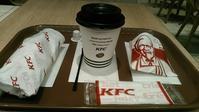 KFC『ホットドッグ(プレーン)セット』 - My favorite things