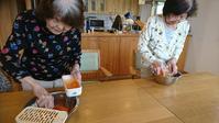 人参ケーキ - みんなのわが家はるかブログ