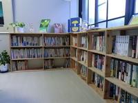 萩セミナーハウス図書室 - 萩セミナーハウスBLOG