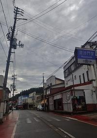 体験住宅「びしゃもん亭」 - 浦佐地域づくり協議会のブログ