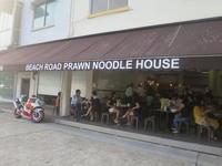 Beach Road Prawn Noodle House ここも有名な 海老麺 のお店です。 - よく飲むオバチャン☆本日のメニュー