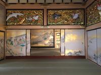 名古屋城本丸御殿 - Bd-home style