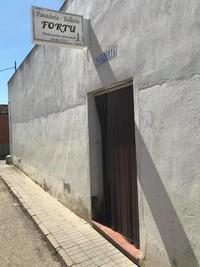 スペインの田舎パン - シークレットスペイン